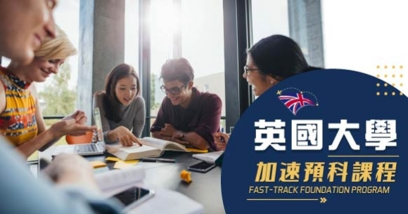 Fast-track Foundation Program 1